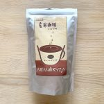 genmai-coffee