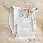pants-woman-ainu